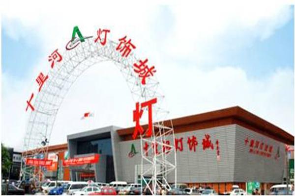 十里河灯饰城五万平米LG直燃机机房改造施工和末端施工