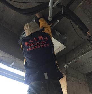 大钟寺人和嘉德商务酒店中央空调节能改造案例